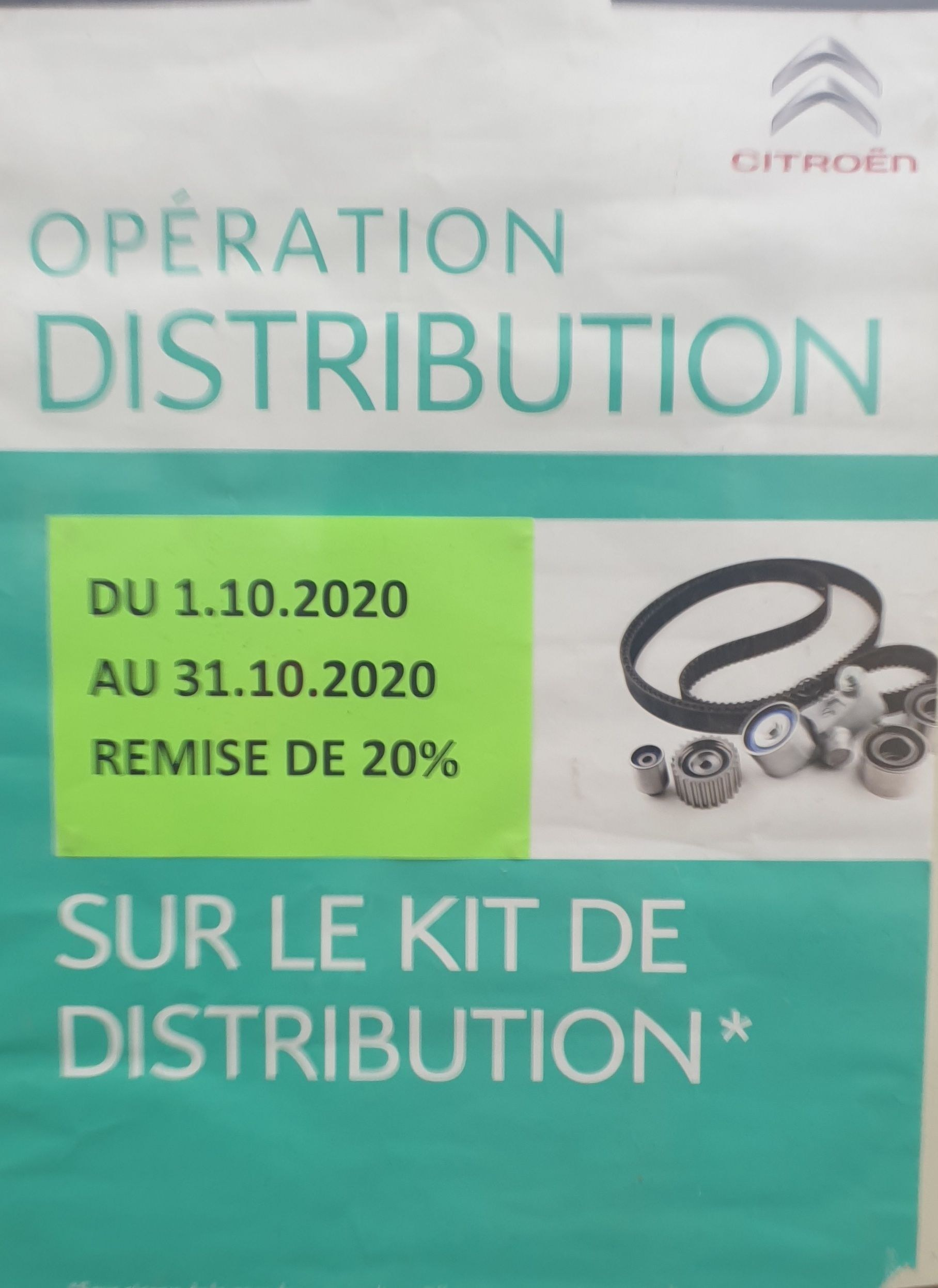 OPERATION DISTRIBUTION